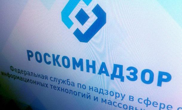 Prawozaszczyta Otkrytki i Otwarte Media ogłosiły zakończenie działalności