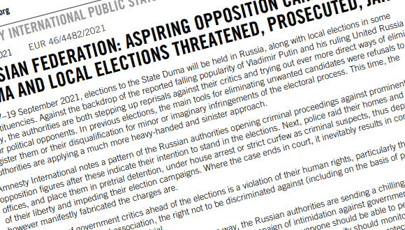 AI report about independent candidates for the Russian State Duma