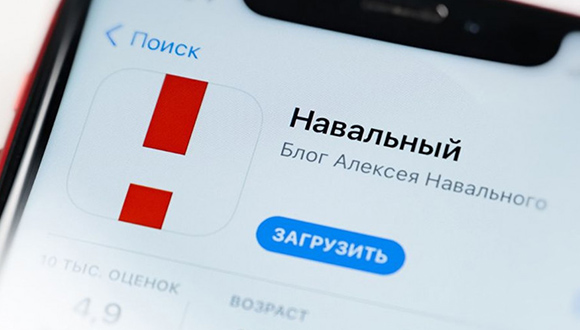 """Google and Apple removed """"Navalny"""" app from the Russian Google Play and App Store"""