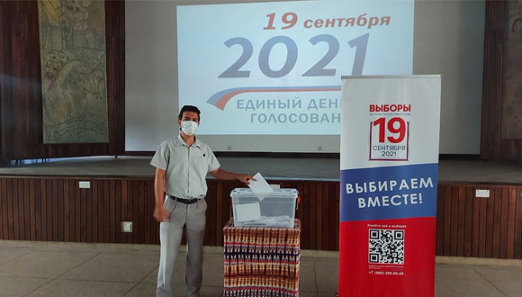 Elections in Russia. Outcomes